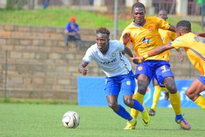 MATCH REPORT: KCCA FC 1-2 URA FC
